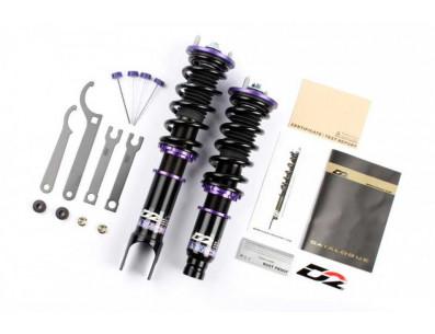 Kit Combinés filetés D2 Street pour Datsun 240Z 260Z 280Z - jambes de force 55mm